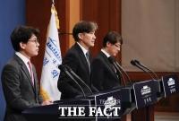 文대통령 개헌안, '지방분권·토지공개념 명시·수도조항' 신설
