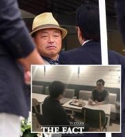 [강일홍의 연예가클로즈업] 김흥국 '성폭행 공방', 법의 심판 주목
