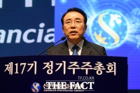 [TF포토] 신한금융지주 주주총회, 개회하는 조용병 회장