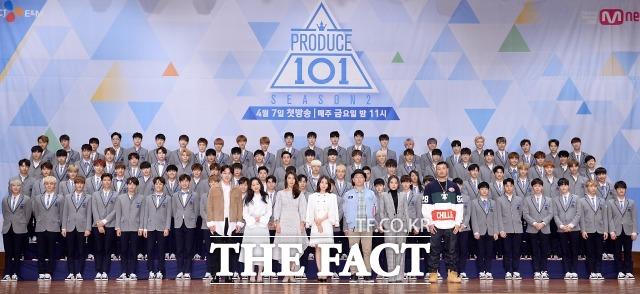 프로듀스 101 시즌 출연진. 프로젝트 그룹 워너원은 지난해 방송된 케이블 채널 Mnet 오디션 프로그램 프로듀스 101 시즌2로 발탁됐다. /더팩트 DB