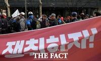 [TF포토] SK그룹 본사 앞 행진하는 민노총 건설노조
