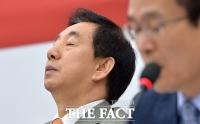 [TF포토] '문 대통령 개헌 발의' 대응 '자유한국당 긴급간담회'