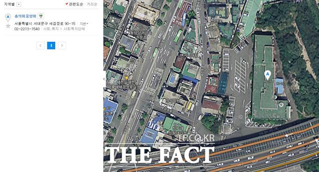 포털 지도에서 서울 서대문구에 위치한 충의회중앙회를 검색해 보면 경찰청 보안수사대의 주소와 일치한다. 경찰 사회복지단체로 알려진 충의회중앙회를 두고 주소를 위장하고 있는 셈이다. /네이버 지도 캡처