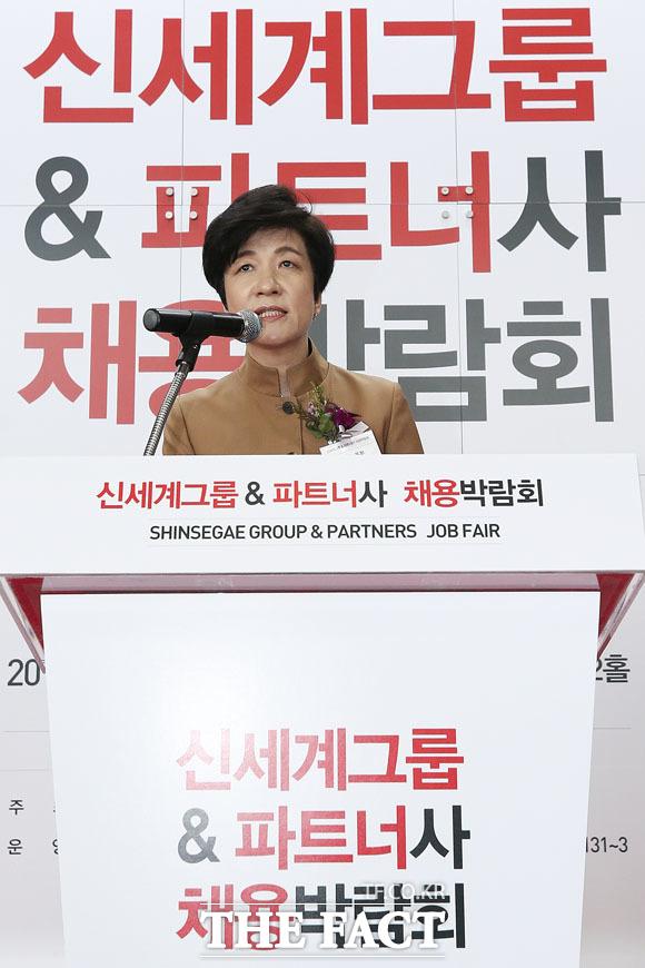 인사말하는 김영주 고용노동부 장관