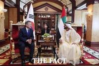 [TF포토] 문 대통령, 알 막툼 UAE 총리 겸 두바이 통치자 면담