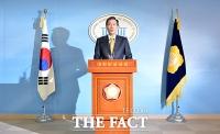 [TF포토] '서울시 육아보육 계획' 밝히는 우상호