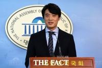[TF포토] 한준호 전 MBC 아나운서 '우상호 캠프 합류'