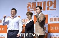 [TF포토] 마동석-한예리-권율, '챔피언 기대하세요!'