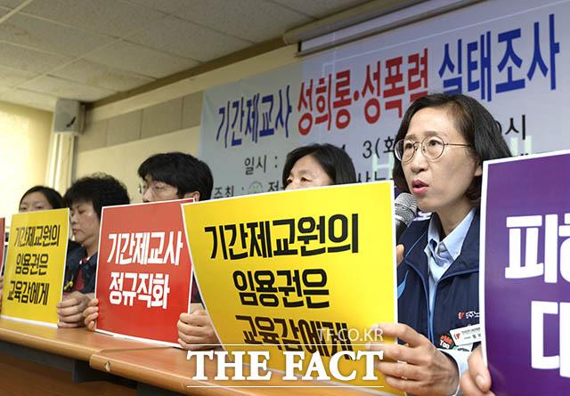 발언하는 민주노총 봉혜영 부위원장