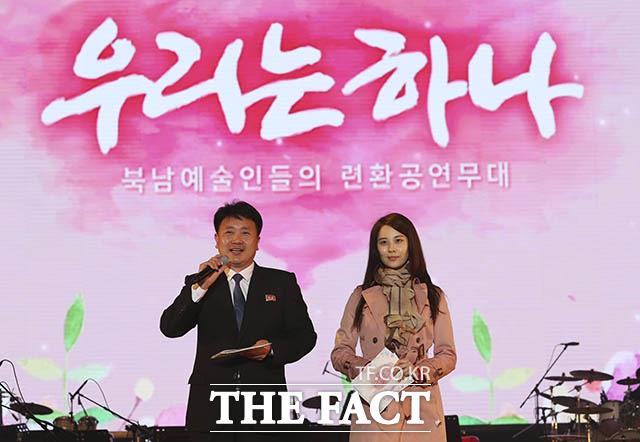 사회를 맡은 소녀시대 서현(오른쪽)과 북측 진행자
