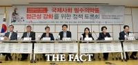 [TF포토] 국경없는의사회, '필수의약품 접근성 강화 토론회 개최'