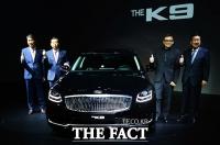 [TF포토] 기아자동차, 최고급 세단 'THE K9' 출시!