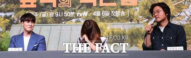 숨고 싶은 박신혜