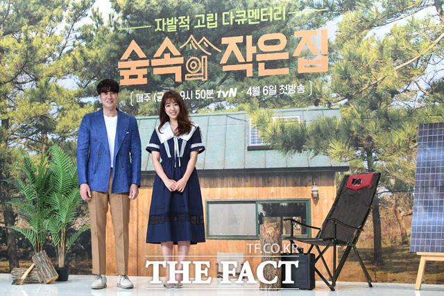 배우 소지섭(왼쪽)과 박신혜가 4일 오후 서울 영등포 타임스퀘어 아모리스홀에서 열린 tvN 예능 프로그램 숲속의 작은 집 제작발표회에 참석해 포즈를 취하고 있다./남윤호 기자