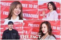 [TF포토] '대세 연예인들이 한자리에'...버드와이저 프로젝트B 개최 기념행사
