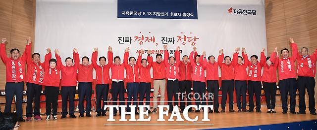12일 서울 여의도 국회 의원회관 대회의실에서 자유한국당 6.13 지방선거 후보자 출정식이 열린 가운데, 후보자들이 지방선거 승리를 위한 결의를 다지고 있다. /이새롬 기자