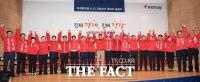 [TF포토] 자유한국당, 6.13 지방선거 후보자 출정식...'필승!'
