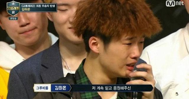 지난 13일 오후 방송된 Mnet 고등래퍼2에서는 김하온(사진)과 윤진영, 이병재 등이 우승을 놓고 불꽃 튀는 대결을 펼쳤다. /Mnet 고등래퍼2 방송화면 캡처