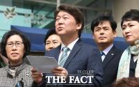 [TF포토] '댓글공작 아지트'서 기자회견하는 안철수