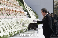 [TF포토] 세월호 합동 영결식 참석한 정치인들