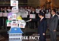 [TF포토] '청와대에 밀가루 뿌린 자유한국당'