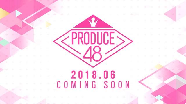 프로듀스48 티저 이미지. 케이블 채널 Mnet 새 오디션 프로그램 프로듀스48은 일본 인기 걸그룹 AKB48과 프로듀스101 시스템을 결합한 한일 합작 초대형 프로젝트다. /Mnet 제공