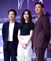 [TF포토] '8년 만의 이창동 감독 신작'…영화 '버닝'