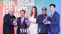 [TF포토] 환경을 먼저 생각하는 영화만 모았다!...'제15회 서울환경영화제'