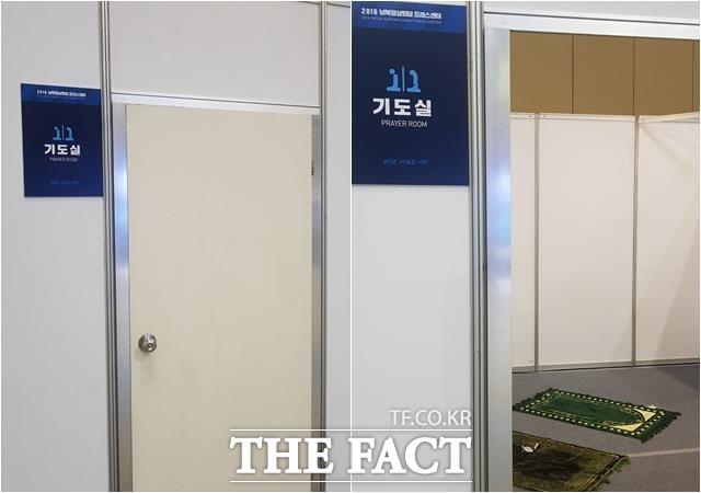 남북정상회담 프레스센터에는 이슬람권 외신기자들을 위한 기도실도 마련돼 있다.