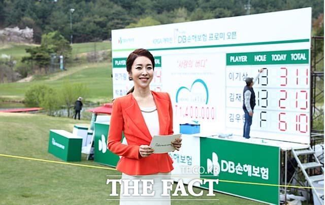 김미영 아나운서가 올해 KPGA 개막전 DB손해보험 프로미오픈 개막식과 우승자 인터뷰를 맡으며 대회 진행을 이끌었다.