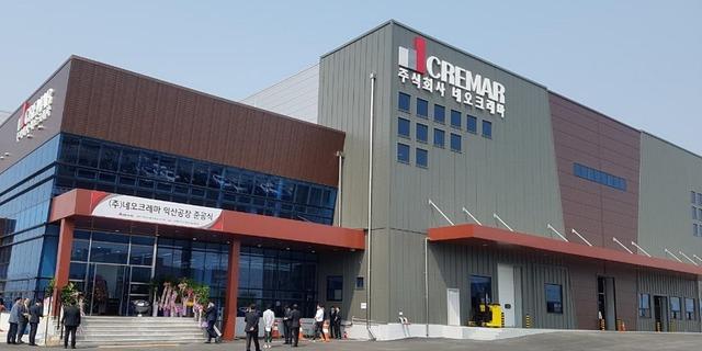 기능성 식품 소재 전문기업 네오크레마는 지난달 27일 전북 익산의 국가식품클러스터에 신규 공장 준공식을 가졌다. 이에 따라 연간 2만 톤 이상의 생산 능력을 확보하게 됐다. /네오크레마 제공