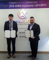 연매협, 케이스타그룹과 '아시아태평양 스타 어워즈' 스폰서십 계약