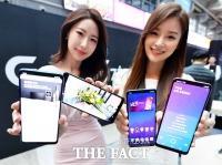 [TF포토] LG전자, 전략 스마트폰 'LG G7 ThinQ'발표