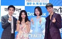 [TF포토] '선남선녀들의 로맨스'…드라마 리치맨