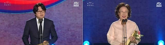 제54회 백상예술대상, 별들의 축제. 영화 부문 최우수 연기상을 받은 김윤석(왼쪽)과 나문희다. /JTBC 백상예술대상 캡처