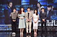[TF프리즘] 정재영·정유미 주연 수사물 '검법남녀', MBC 드라마 살릴까