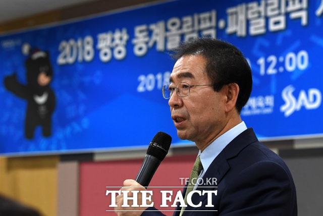 2018 평창올림픽·패럴림픽 서울특별시 선수단에게 격려사 전하는 박원순 시장