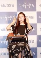 [TF프리즘] '여중생A' 정다빈, '폭풍성장의 좋은 예' 아이스크림 소녀