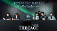 [TF포토] 가상화폐 오로라, 세계블록체인협의회 조인식