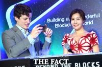 [TF사진관] 손정민, '영어 진행도 능숙히~ 컨퍼런스 진행해요'