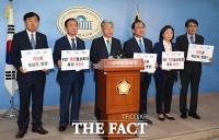 [TF포토] 야3당, '개헌은 국민의 명령!'... 8인 개헌 협상회의 촉구