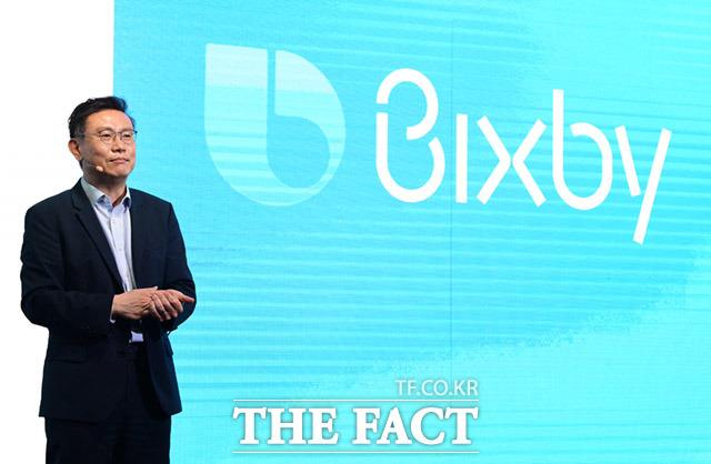 구성기 삼성전자 생활가전사업부 상무가 17일 오전 서울 성동구 에스팩토리에서 열린 홈 IoT & 빅스비 미디어데이 행사에 참석해 발표하고 있다. /임세준 기자