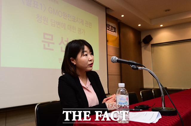 문선혜 변호사