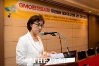 [TF포토] 'GMO 완전표시제 국민청원 청와대 답변 긴급토론회'