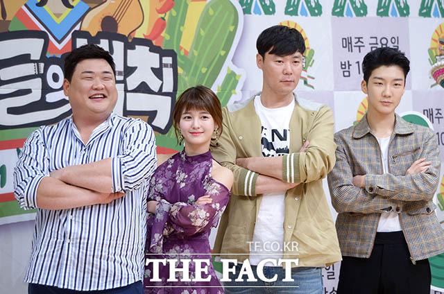 후발대인 김준현과 남보라, 최현석, 이승훈(왼쪽부터)