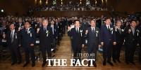 [TF포토] 서울에 울려퍼지는 '임을 위한 행진곡'