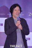 이창동 감독 '버닝', 칸영화제서 국제비평가연맹상 수상