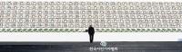 더팩트 임세준 기자, '마지막 인사' 이달의 보도사진상 수상