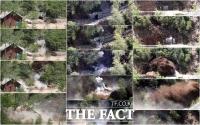 [TF포토] '풍계리 핵실험장 폐쇄'…폭파되는 2,3,4번 갱도