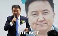 [TF포토] 선전 다짐하는 김영환 바른미래당 경기도지사 후보